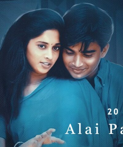 20 years of Alaipayuthey