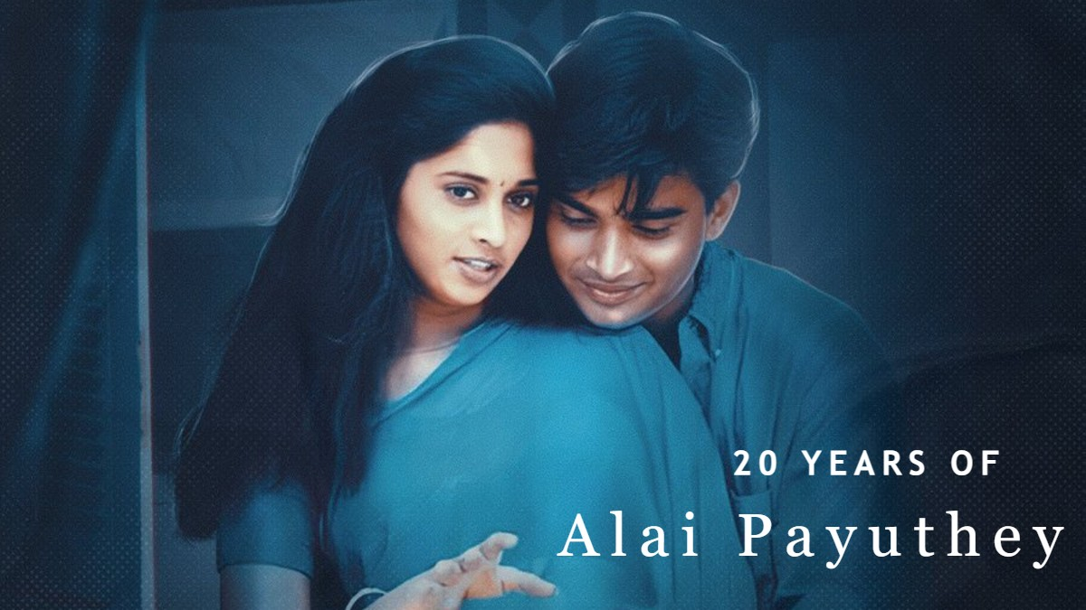 20 years of Alaipayuthey